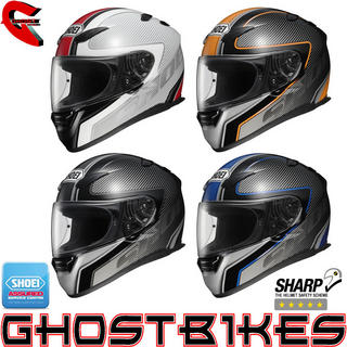 View Item Shoei XR-1100 2013 Transmission Motorcycle Helmet