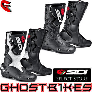 View Item Sidi Fusion Ladies Motorcycle Boots