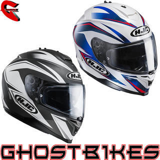 View Item HJC IS-17 Osiris Motorcycle Helmet