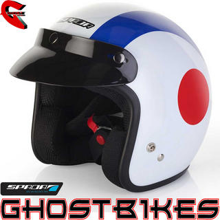 View Item Spada Target Open Face Motorcycle Helmet