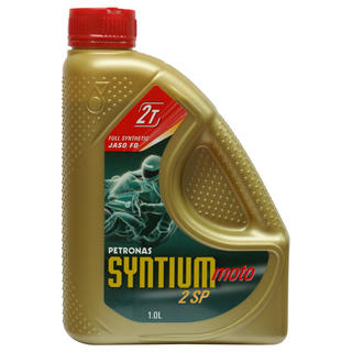 View Item Petronas Syntium Moto 2SP 2 Stroke Oil 1 Litre