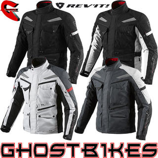 View Item Rev'It Outback Motorcycle Jacket