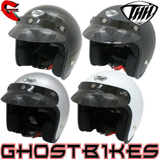 View Item THH T-380 Plain Open Face Cafe Helmet