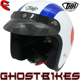 View Item THH T-380 #8 Open Face Cafe Helmet