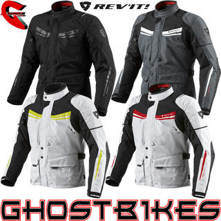 View Item Rev'It Nautilus Motorcycle Jacket