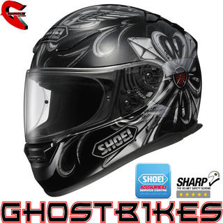 View Item Shoei XR-1100 2013 Pious Motorcycle Helmet