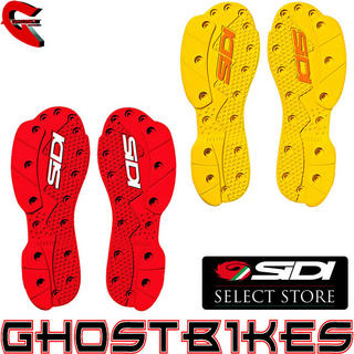 View Item Sidi SMS Supermoto Soles