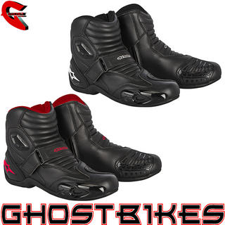 View Item Alpinestars S-MX 1.1 Short Motorcycle Boots