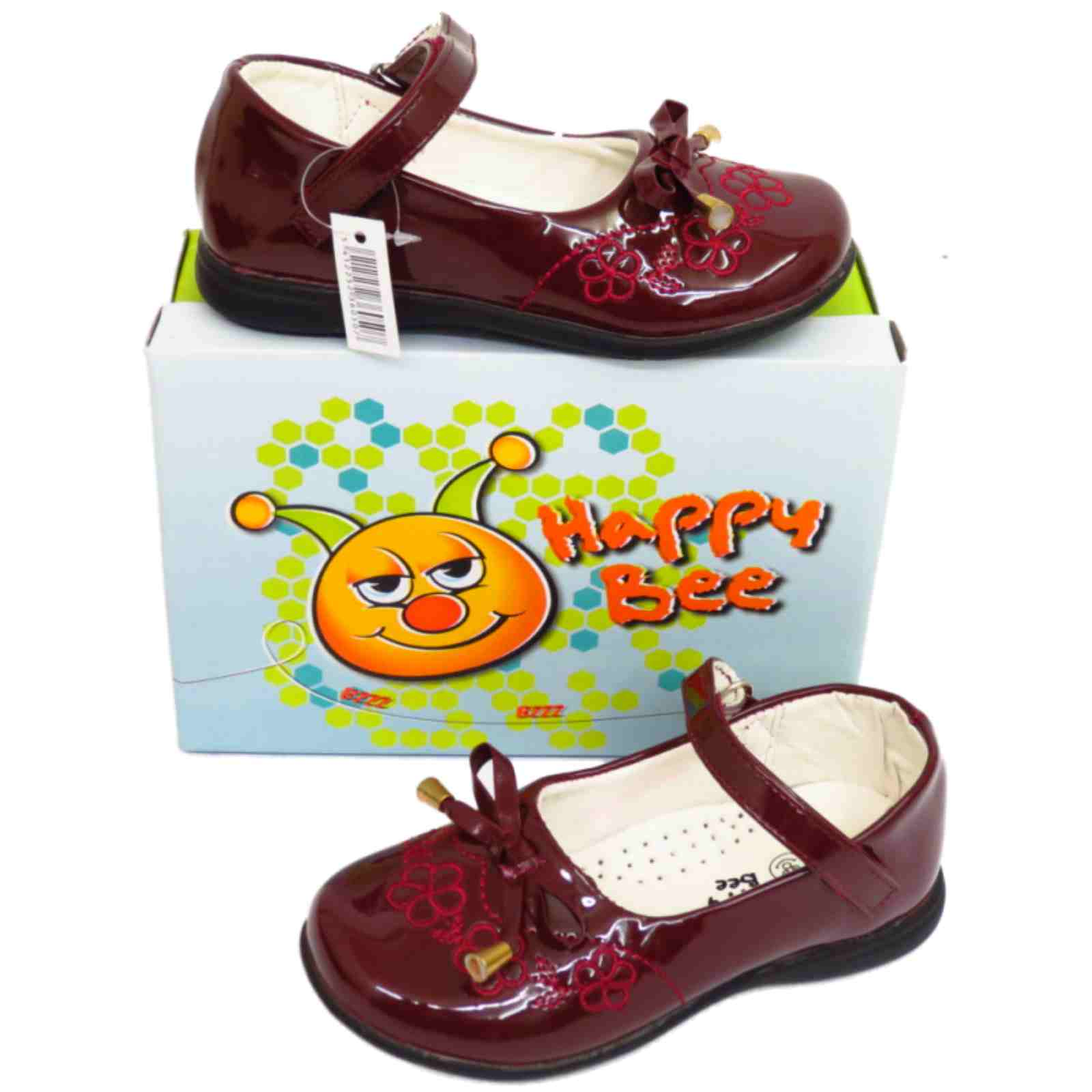 Kids Girls Childrens Burgundy Slip Patent Pumps Dolly