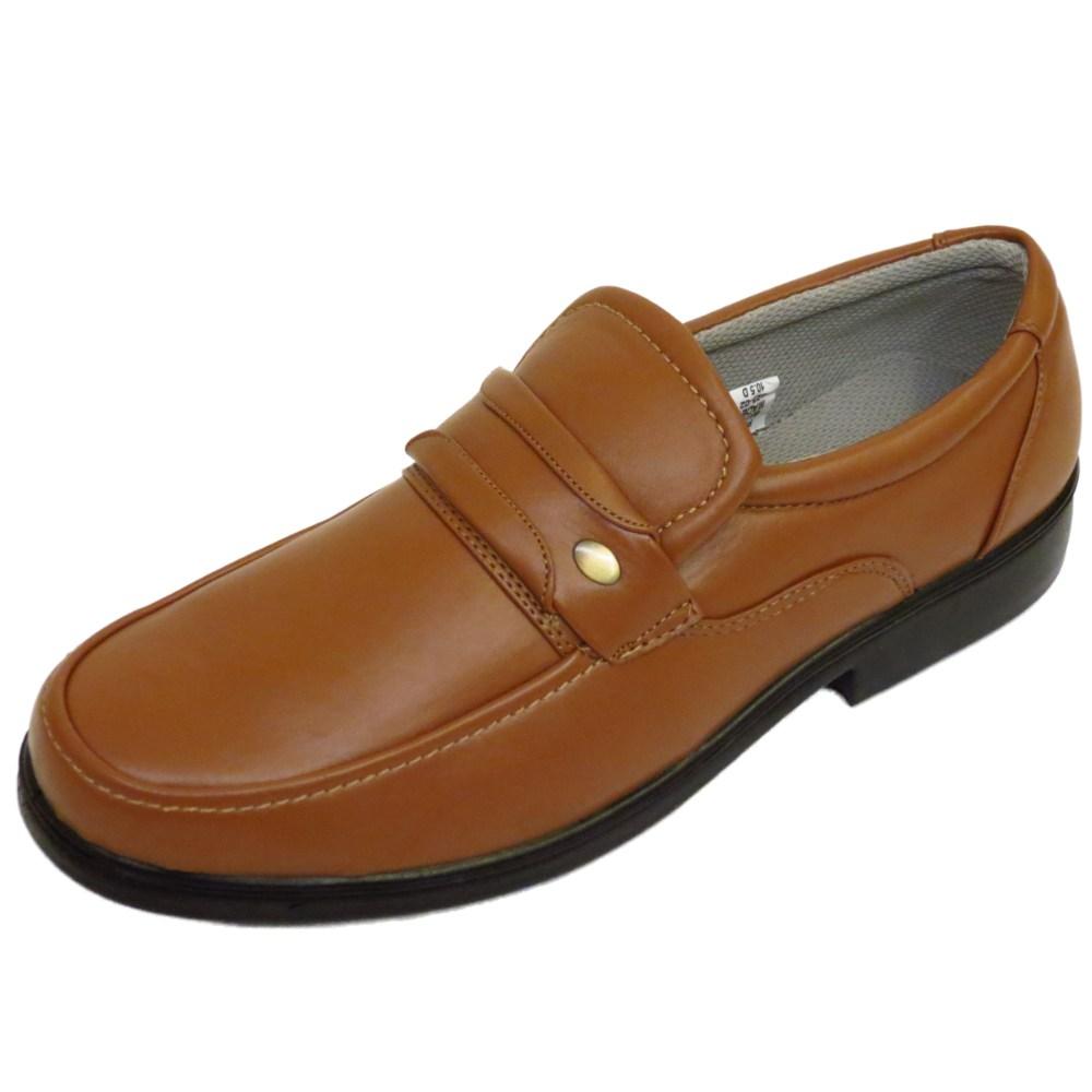 Mens Comfy Work Shoes Uk