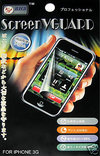 View Item Screen Protector Guard for Apple iPhone 3G 8gb & 16gb