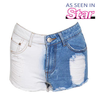 View Item Two Tone Distressed Denim Shorts