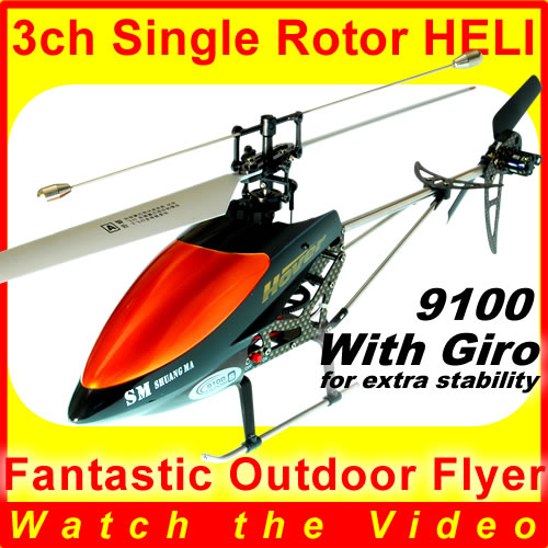 Double Horse 9100 3ch Gyro Remote Control RC Helicopter Enlarged Preview