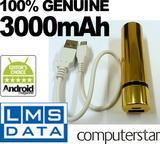 3000MaH USB MOBILE POWER CHARGER - FITS EASILY IN POCKET OR HANDBAG GOLD