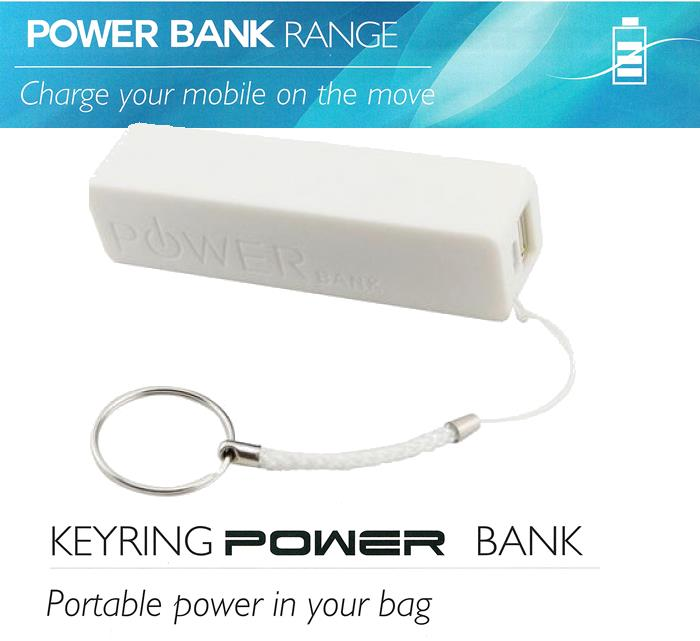 Details about Power Bank Mobile Battery Back Up Pack - White Keyring ...