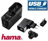 Hama USB 2.1 Amp Mains Wall Charger World Travel Set for UK EU USA