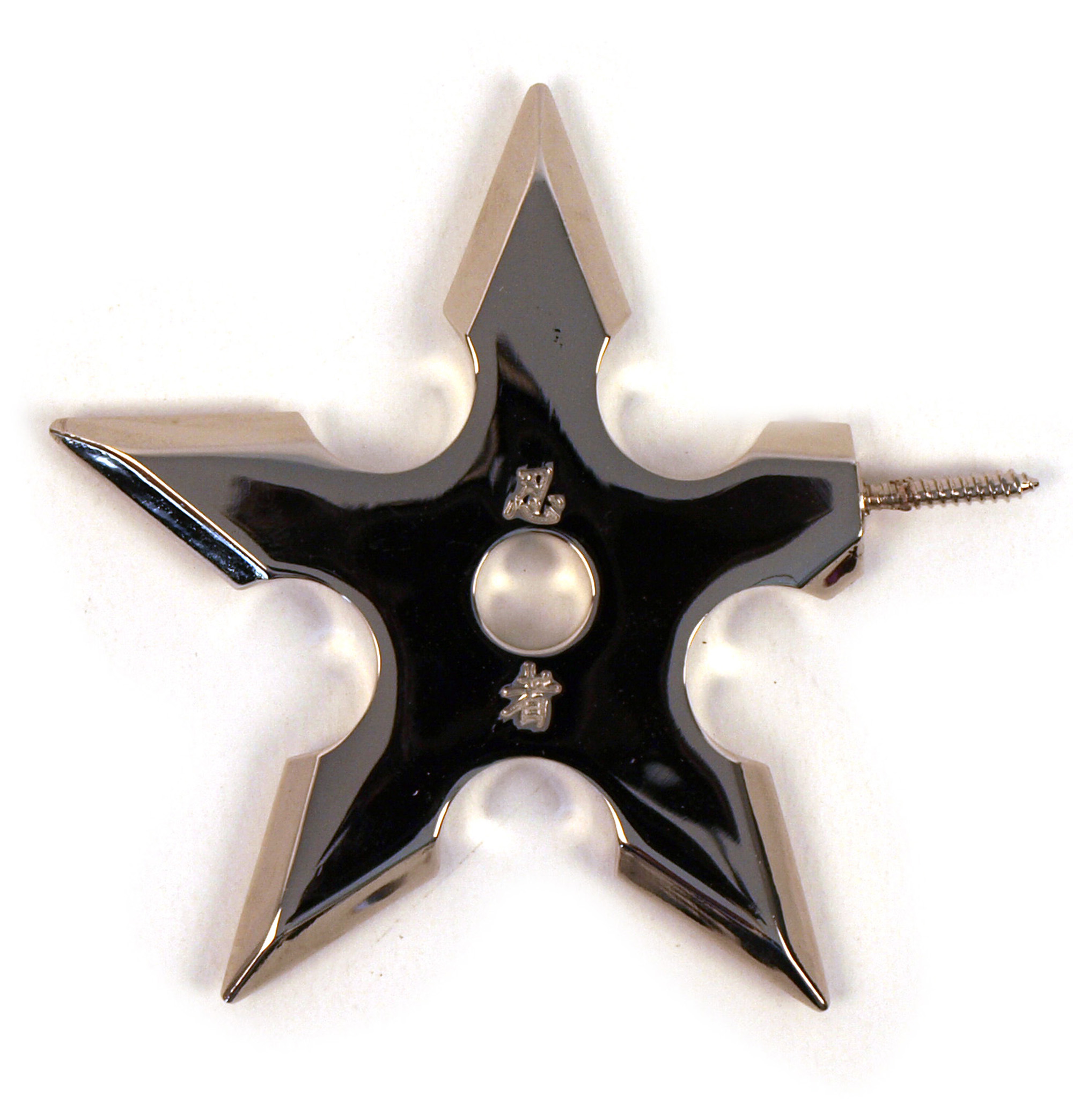 Ninja Throwing Shuriken Ninja Coat Hook Solid ...