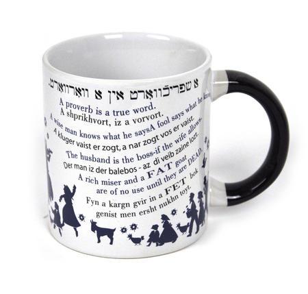 Yiddish Proverbs Mug
