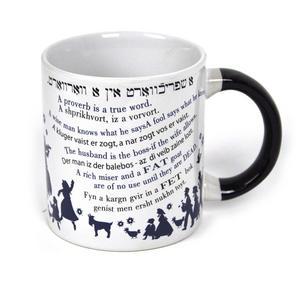 Yiddish Proverbs Mug Thumbnail 1