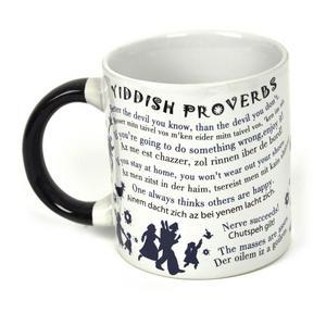 Yiddish Proverbs Mug Thumbnail 3