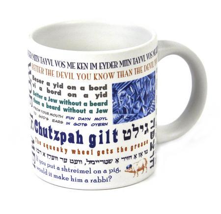 Yiddish Mug - Proverbs In English And Yiddish