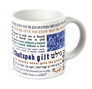 Yiddish Mug - Proverbs In English And Yiddish Thumbnail 1