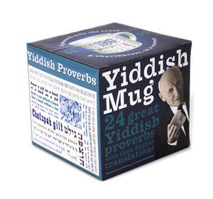 Yiddish Mug - Proverbs In English And Yiddish Thumbnail 4