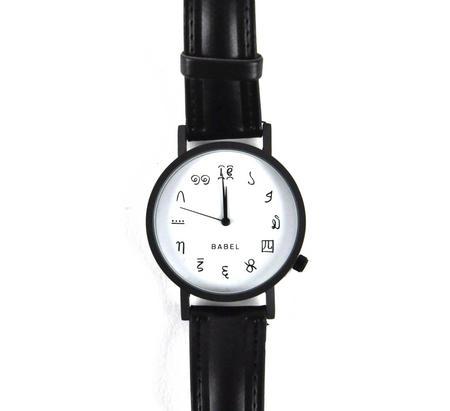 The Watch of Babel Genesis  11:6-7 Wrist Watch