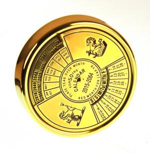 Brass 50 Year Calendar Thumbnail 2