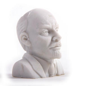 Communist Dictator Eraser - Vladimir Lenin