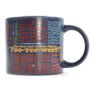 Greatest Last Lines of Literature Ever Mug - Gatsby, Moby Dick, Quixote, 1984 etc Thumbnail 1