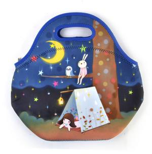 Starry Night - Neoprene Lunch Bag By Kori Kumi Thumbnail 1