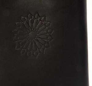 Khimaar Brown Leather Koran Book Sleeve with Alquram Alkarim Embossed Text Thumbnail 5