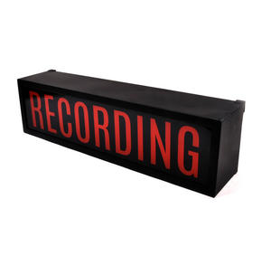 Recording Box Light