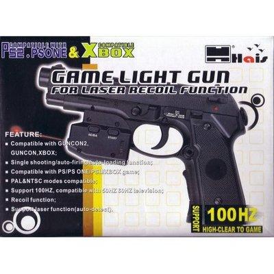 View Item Xbox/PS2 Light Gun (50/60/100 Hz)