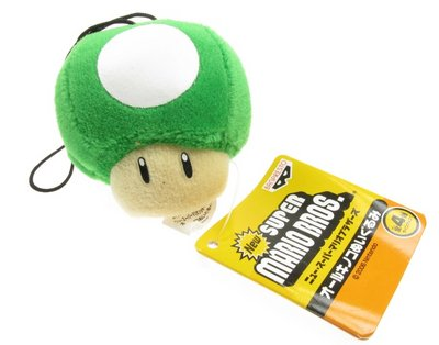 View Item Super Mario Mushroom Plush Keyring (Green)