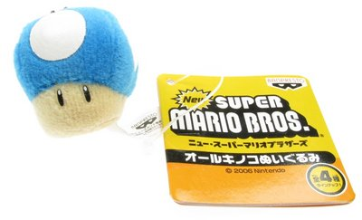 View Item Super Mario Mushroom Plush Keyring (Blue)