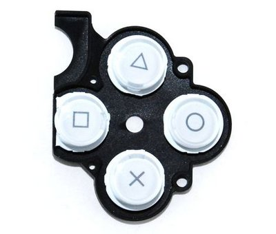 View Item PSP 2000 Slim D-Pad Rubber Buttons (White)
