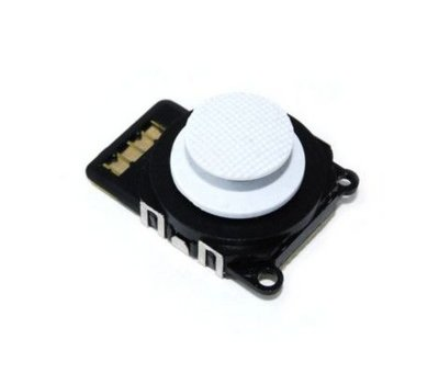 View Item PSP Slim White Analog Stick