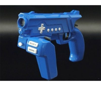 View Item XFPS Storm Light Gun (PC Version)