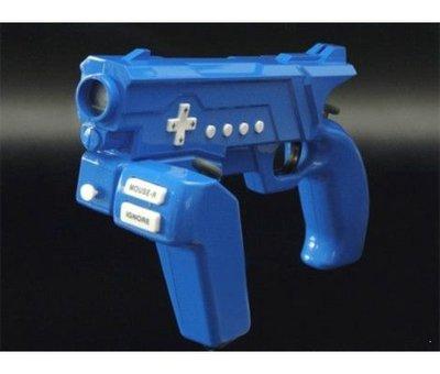 View Item XFPS Storm Light Gun (PC Version)