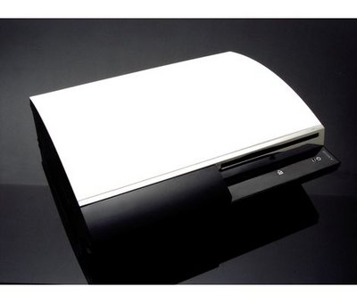 View Item Playstation 3 Smart Plate Top Cover (White)