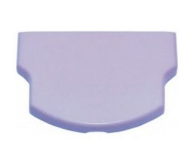 View Item PSP Slim & Lite Battery Cover (Grape Purple)