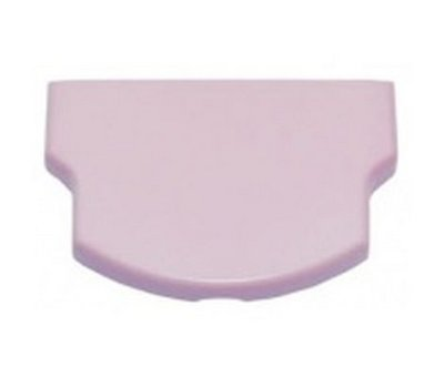 View Item PSP Slim & Lite Battery Cover (Rose Pink)