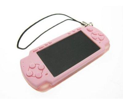 View Item PSP Slim Keyring Strap (Pink)