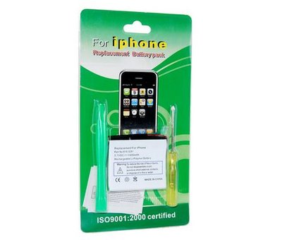 View Item iPhone 1400 MaH Battery (with Tools)
