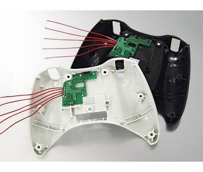 View Item Xbox 360 Bestilt V2 (Black)