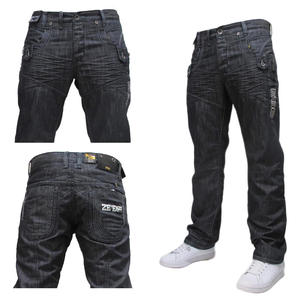 Mens Black Straight Jeans