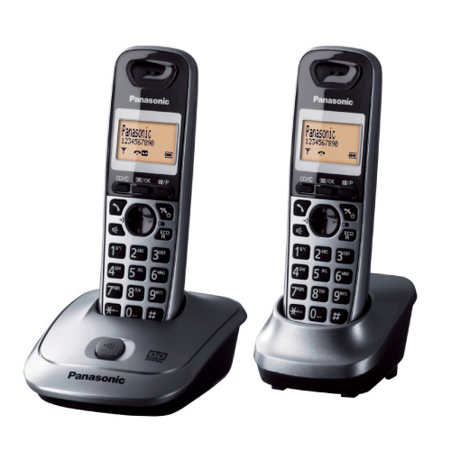 cordless phone set without answering machine