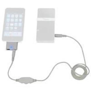 Optoma ipod kit white cable optoma apple kit for pico for Apple pico projector
